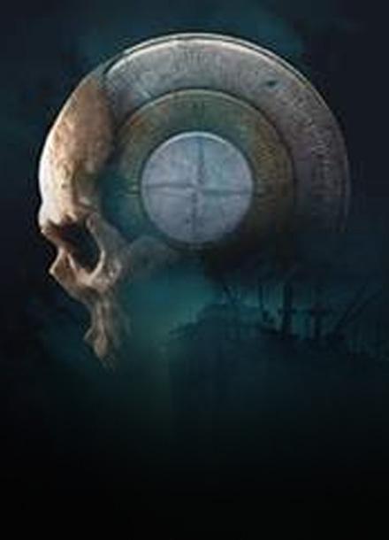 黑暗影集:棉兰幽灵