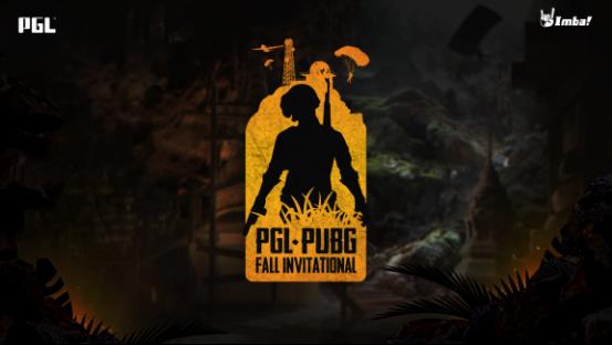 PGL秋季国际邀请赛10月11日正式开战!