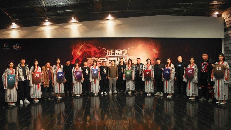 《征途2》2019黄金国战联赛第二周战火再燃