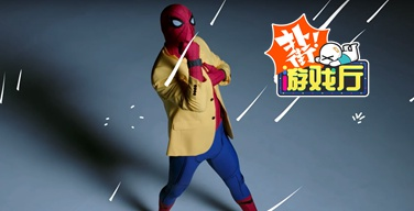 游戏版《复联》,始于1982年的沙雕蜘蛛侠