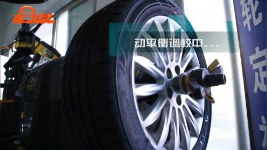 大拿学堂第二课, 汽车轮胎到底有什么奥秘, 很多车友对爱车的轮胎重视度不够, 今天韩老师就拿来自己的爱车, 给大家讲讲轮胎对汽车健康的影响
