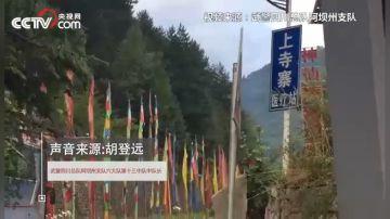 震源中心附近独家画面 上寺寨多处巨石滑落车辆被砸