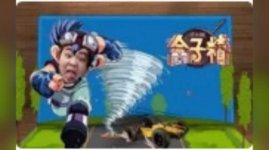 【是大腿盒子精】08:大家好,我是星马洞!