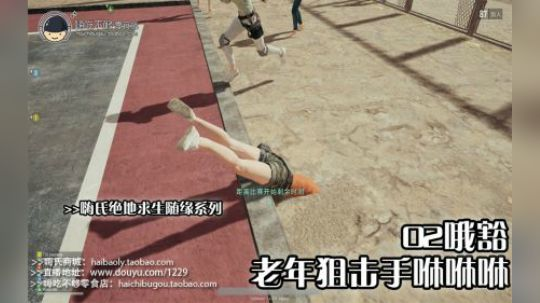 嗨吃不够零食店:haichibugou.taobao.com  嗨氏商城:haibaoly.taobao.com 直播地址:www.douyu.com/1229  微博:http://weibo.com/haishihaishi  网易云音乐:嗨氏1229