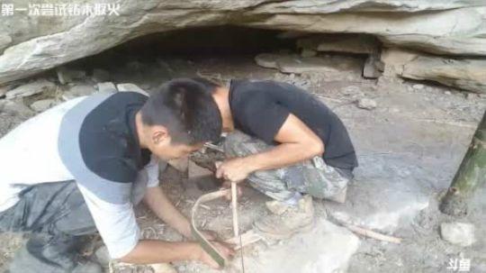 第一次钻木取火成功-希望继续努力。