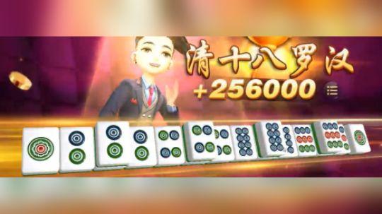 牌上的好,烂牌也能打成18罗汉