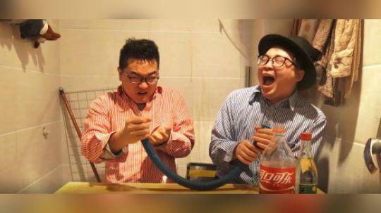 俩小伙用管子 白酒 可乐 麻辣鲜相互整蛊,没想到最后把俩小伙逗得哈哈大笑