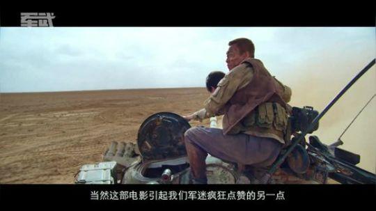 【军武看片】《红海行动》嗨点在哪?