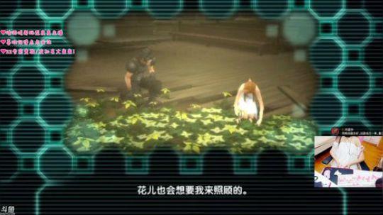经典重温-最终幻想7 核心危机 2018-06-19 22点场