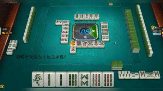 靓旭直播间1165924欢乐麻将直播斗鱼每个人的直播平台
