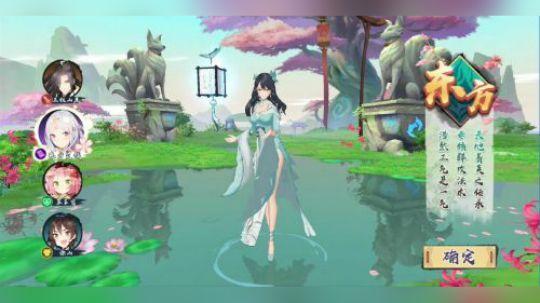 《狐妖小红娘》是由腾讯游戏自主研发,首款全3D、国风、二次元题材的大型多人在线角色扮演移动网络游戏。 《狐妖小红娘》是根据同名漫画改编的手机游戏 ,由腾讯游戏北极光工作室制作