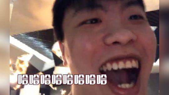 DL丶拖米热辣舞蹈,鬼畜版对你爱不完