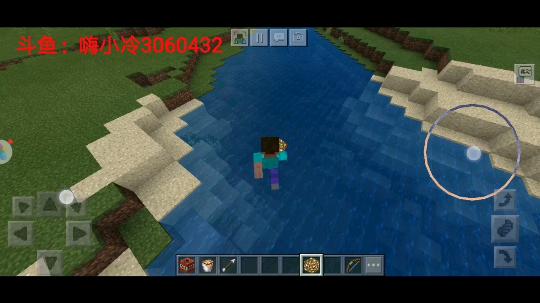小冷的世界5:轻工水上飘