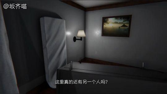29谁杀死了工藤坂齐?