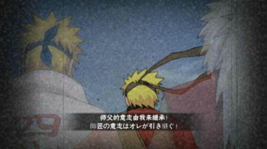 火影忍者仙人鸣人秋风教学视频
