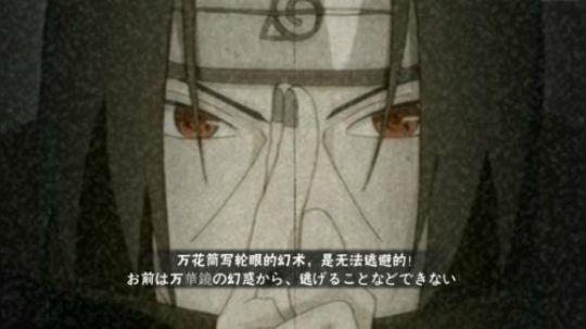 火影忍者宇智波鼬神操作