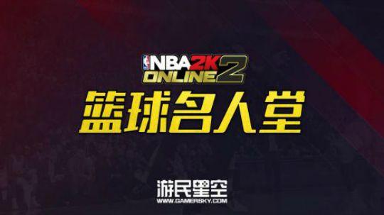篮球名人堂:禁区王者 凯文·乐福 一个被低估的NBA巨星 4