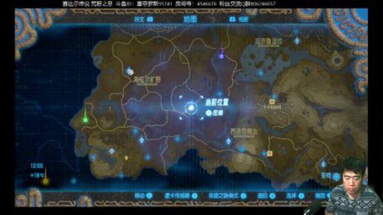 塞尔达传说 荒野之息 任天堂 主机游戏 第十六集