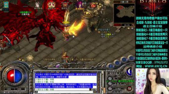 攻速2.5剑圣宝宝-联盟传奇