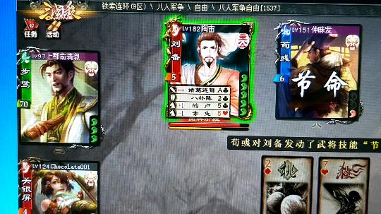 这游戏也太不平衡了吧,这三人硬是把牌堆刷了俩遍!!!