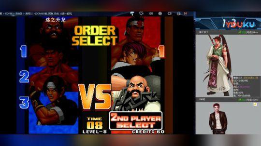 拳皇98C版平台顶级大神八神月对阵拳王亲王
