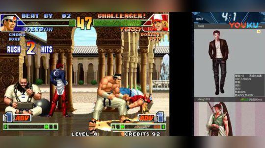 拳皇98C版平台顶级大神八神月VS灯神