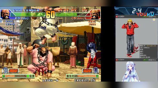 拳皇98C版平台顶级大神大表哥VS火球术