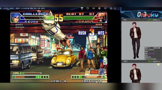 拳皇98C版平台顶级大神八神月VS柳龙