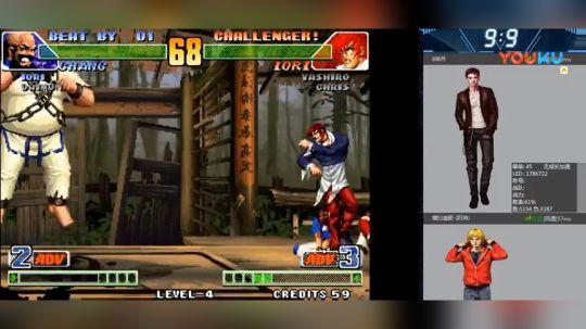 拳皇98C版平台顶级大神八神月VS阳神
