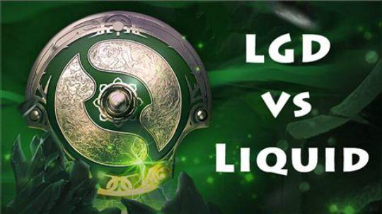 【YYF解说】胜者组 LGD vs Liquid 第一局