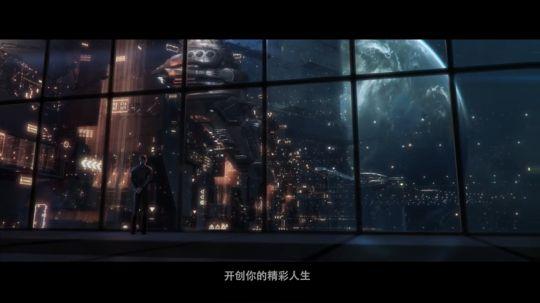 EVE堡垒宣传视频,中文字幕。