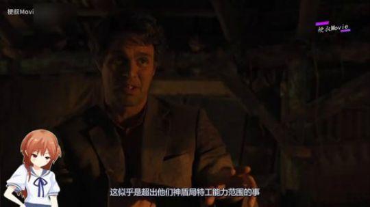 寡姐独立电影《黑寡妇》的剧情早已在《复仇者联盟》中埋了伏笔