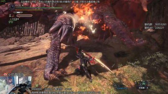《怪物猎人世界》自制怪物雷炎龙