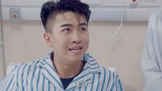 陈翔六点半:一觉醒来后,穷小子似乎梦想成真变成了富二代!