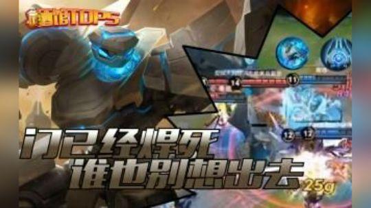 第二期试水~ 求投稿求素材 精彩集锦搞笑素材可以发送到wangzhejiuguan@163.com
