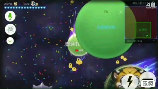 【清明雨上烟波】球球大作战,刺激的弹测