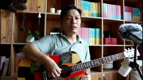 三叶36分钟学会吉他弹唱 第10集  弹唱小草
