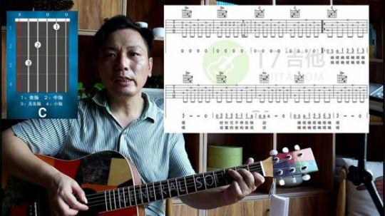 三叶36分钟学会吉他弹唱 第12集 弹唱嘀嗒二