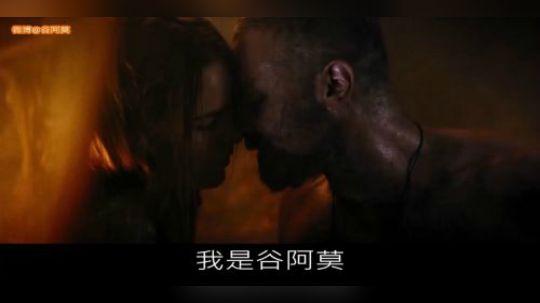 谷阿莫:5分钟看完找备胎去救老婆的电影《塞西亚:复仇之剑》