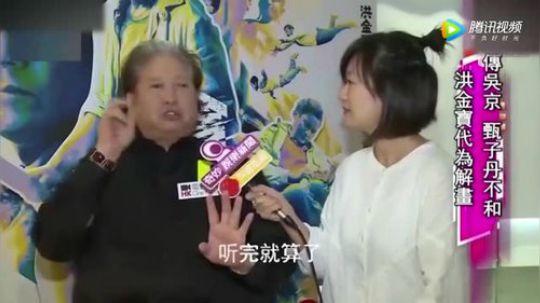 吴京与甄子丹多年恩怨再现,洪金宝接受采访说出真相