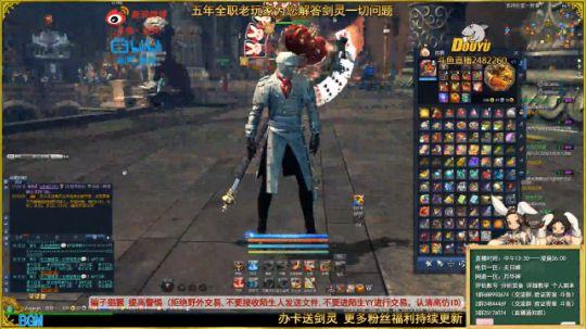 剑灵 9.21洪门秘宝出现的时候和幻化!