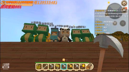 恐龙战队集结