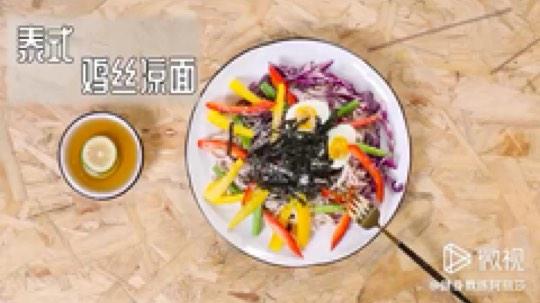 SunAlysha发布了一个斗鱼视频2018-09-22