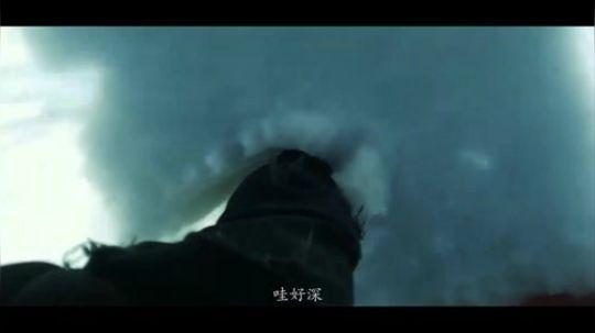 彡彡九户外-珠峰行终极版