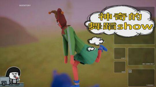 吃鸡模拟器:毫无游戏体验却能让你不停的笑!果然是非主流吃鸡啊