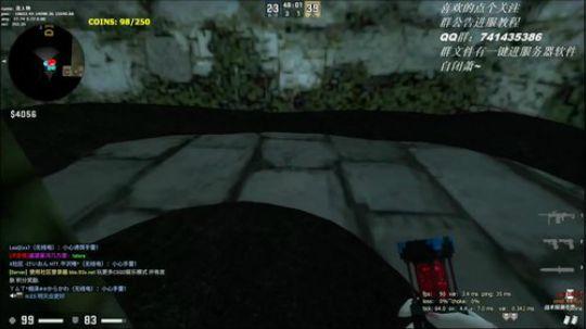 csgo僵尸模式,欺骗小游戏录像
