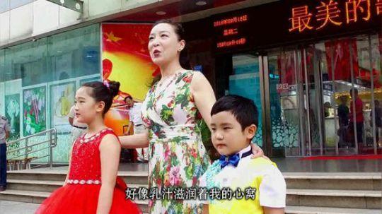 中国有我 我爱你中国