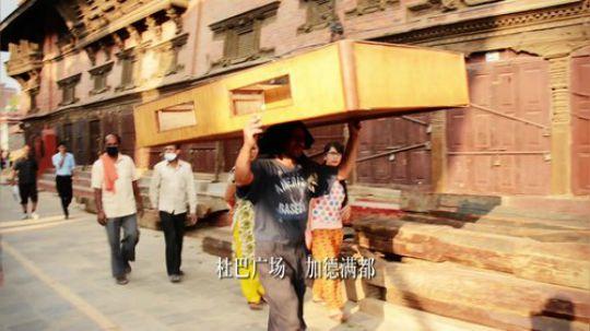 55集: 尼泊尔卖肾村的惨剧|尼泊尔