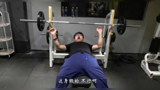 第一次到24小时健身房体验各种器材,小伙的操作实在太搞笑啦