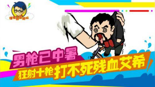 微博:@靠脸吃饭的徐大王 搞笑视频投稿邮箱:lolxulaoshi@163.com 精彩操作投稿邮箱:lolxiuniyilian@163.com 商务合作:BD@mengduotv.com